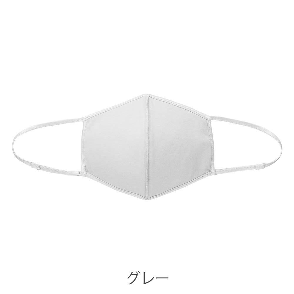 マスク 品質 ファンケル