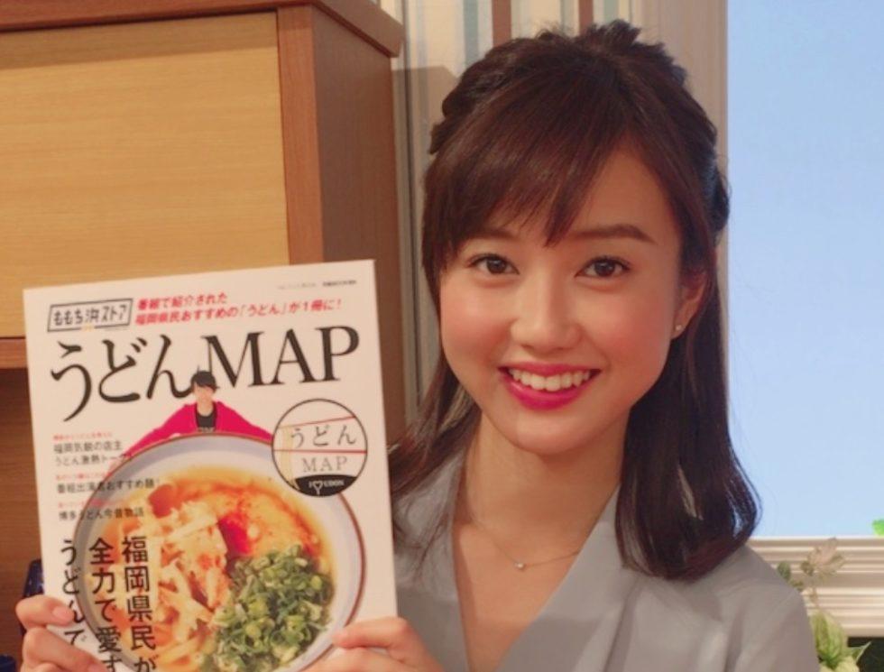 福岡のテレビに出演!浜﨑日香里(ひかり)アナのWiki風プロフィール